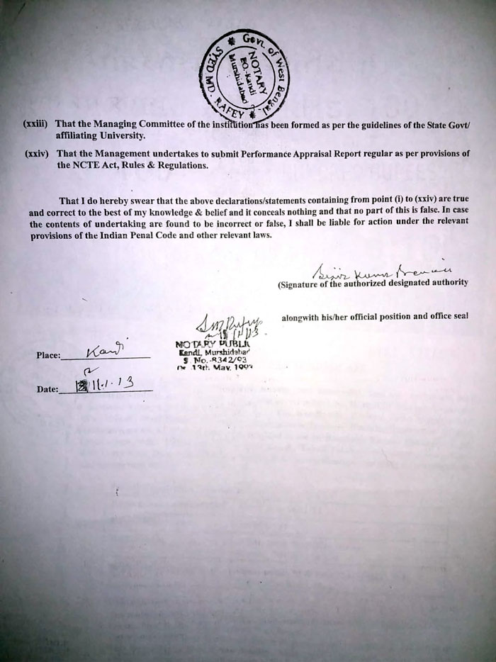 Bhujanga Bhusan Ushangini B  Ed  Institution
